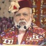 प्रधानमंत्री नरेंद्र मोदी 3 अक्टूबर को करेंगे बिलासपुर में AIIMS का शिलान्यास
