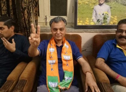 Anil Sharma joined BJP