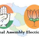 चुनाव प्रचार ख़त्म, कल ई.वी.एम. में बंद हो जायेगा फैसला