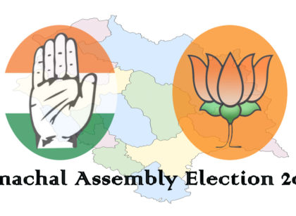 Himachal Assembly election 2017