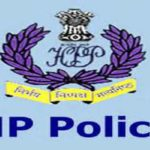 हिमाचल प्रदेश पुलिस भर्ती लिखित परीक्षा परिणाम 2017