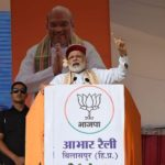 Highlights of PM Modi's rally in Bilaspur