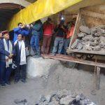 मंडी जिला के द्रंग में फिर से मिलेगा चट्टानी नमक