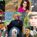हिमाचल के साल 2017 के कुछ मुख्य घटनाक्रम और चर्चित हस्तियां