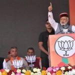 सरकार के एक साल पूरा होने पर भाजपा की जन आभार रैली