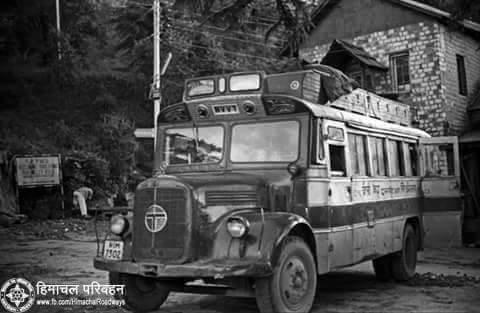 HRTC Old Bus